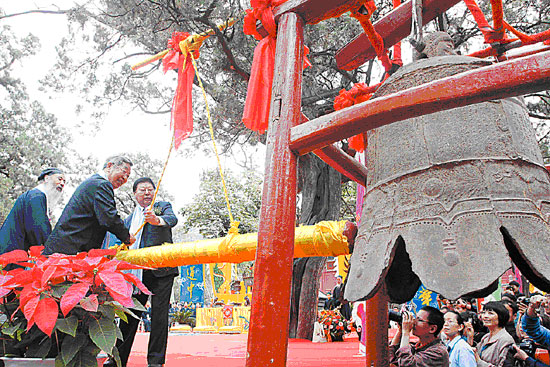 乐山紫霞宫捐资铸钟缘起